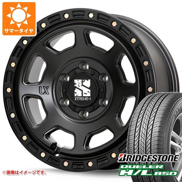 完璧 サマータイヤ H/L850 265/65R17 112H ブリヂストン 8.0-17 デューラー H/L850 MLJ 112H エクストリームJ XJ07 8.0-17 タイヤホイール4本セット, イワフネグン:fc18492b --- zahidul12.com