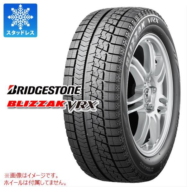 スタッドレスタイヤ 165/55R14 72Q ブリヂストン ブリザック VRX BRIDGESTONE BLIZZAK VRX