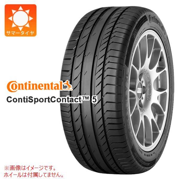 コンチネンタル コンチスポーツコンタクト5 275/40R19 (101Y) MGT マセラティ承認 サマータイヤ CONTINENTAL ContiSportContact 5