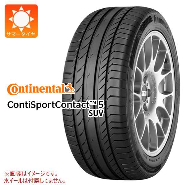 4本 コンチネンタル コンチスポーツコンタクト5 SUV 235/55R18 100V CS サマータイヤ CONTINENTAL ContiSportContact 5 SUV