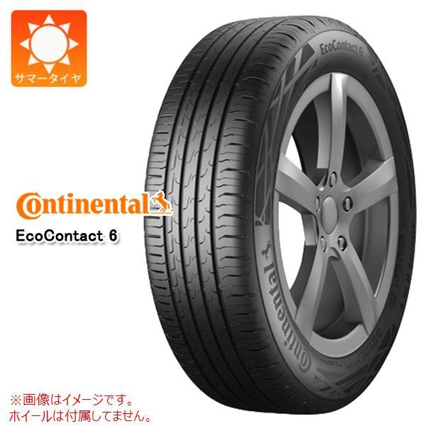 4本 コンチネンタル エココンタクト6 205/65R15 94V サマータイヤ CONTINENTAL EcoContact 6
