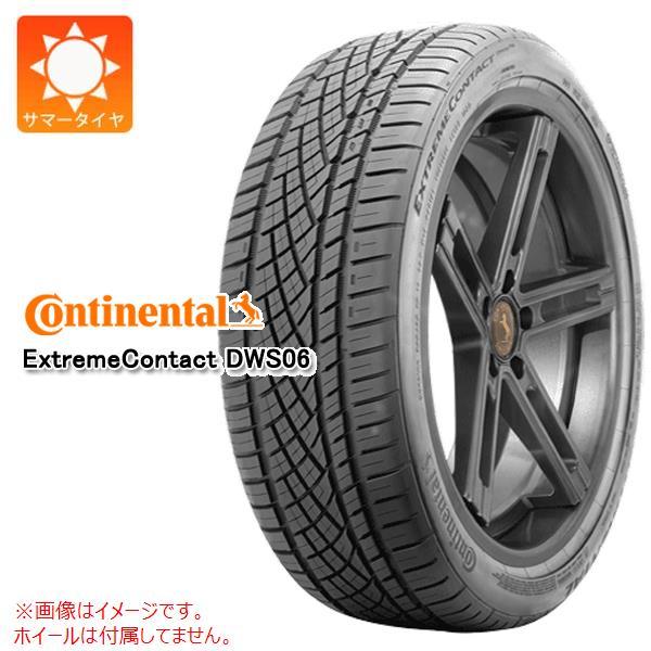 4本 コンチネンタル エクストリームコンタクト DWS06 245/45R17 99Y XL サマータイヤ CONTINENTAL ExtremeContact DWS06 正規品