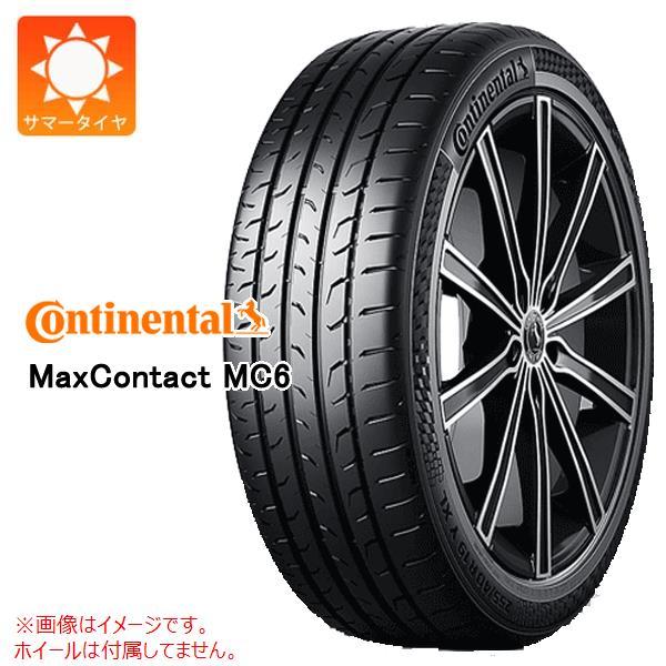 コンチネンタル マックスコンタクト MC6 205/45R17 88W XL サマータイヤ CONTINENTAL MaxContact MC6 正規品