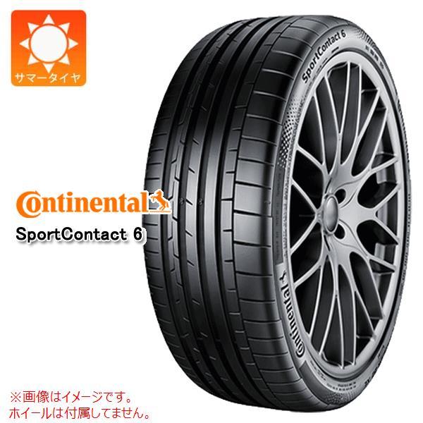 2本 コンチネンタル スポーツコンタクト6 275/30R20 (97Y) XL サマータイヤ CONTINENTAL SportContact 6 正規品