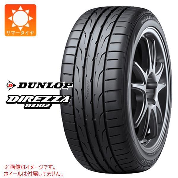 ダンロップ ディレッツァ DZ102 215/45R17 91W XL サマータイヤ DUNLOP DIREZZA DZ102