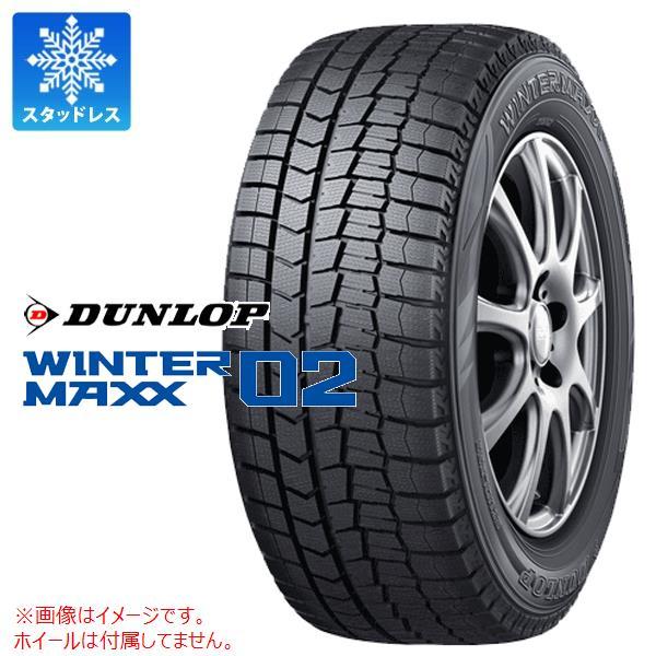 スタッドレスタイヤ165/55R1575Qダンロップウインターマックス02WM02DUNLOPWINTERMAXX02