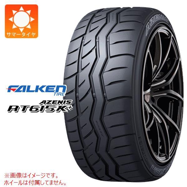 2本 ファルケン アゼニス RT615K 265/35R18 97W XL サマータイヤ FALKEN AZENIS RT615K+