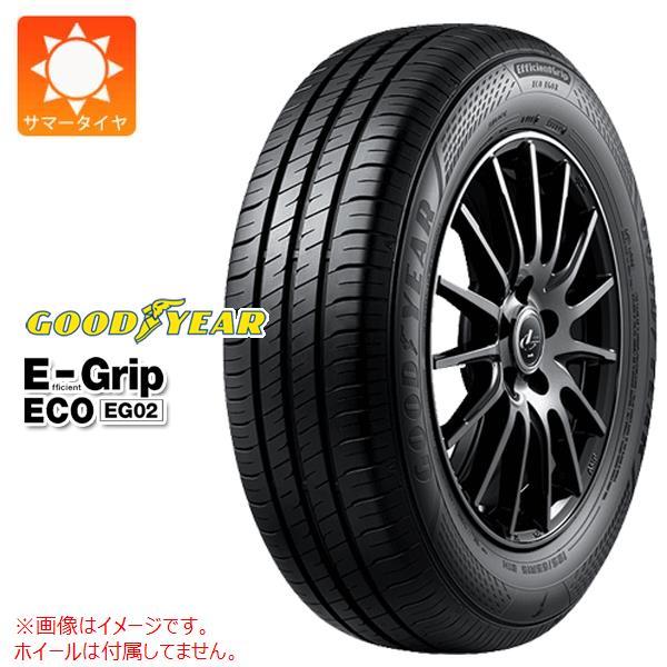 4本 グッドイヤー エフィシエントグリップエコ EG02 165/65R13 77S サマータイヤ GOODYEAR EfficientGrip ECO EG02
