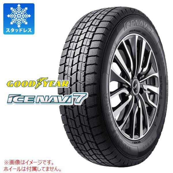 2本 グッドイヤー アイスナビ7 165/60R14 75Q スタッドレスタイヤ GOODYEAR ICE NAVI 7