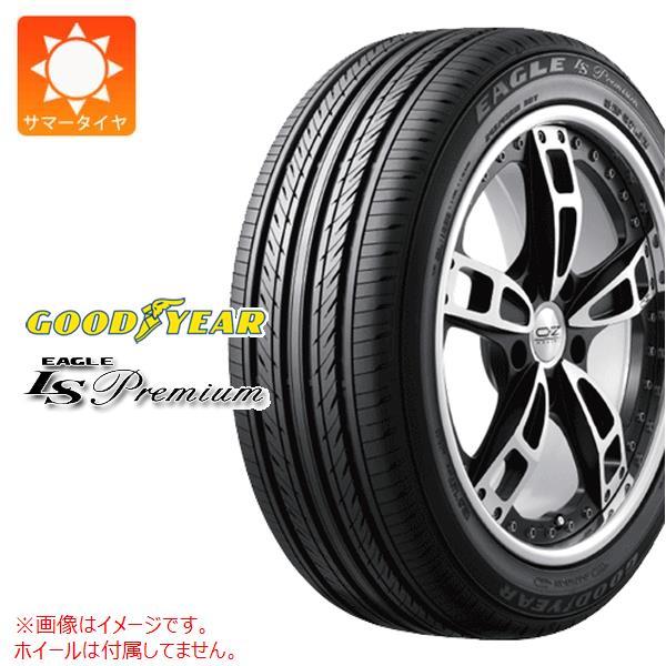 2本 グッドイヤー イーグル LSプレミアム 225/45R17 91W サマータイヤ GOODYEAR EAGLE LS Premium
