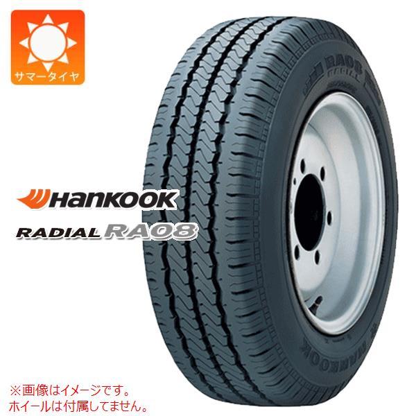 4本 ハンコック ラジアル RA08 165R13 94/92P (165/80R13 94/93N相当) サマータイヤ HANKOOK RADIAL RA08 【バン/トラック用】