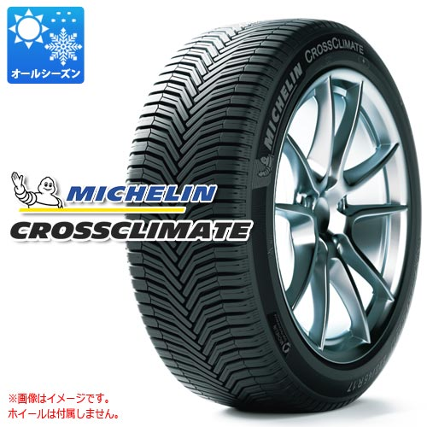 4本 ミシュラン クロスクライメート 175/70R14 88T XL オールシーズン MICHELIN CROSSCLIMATE