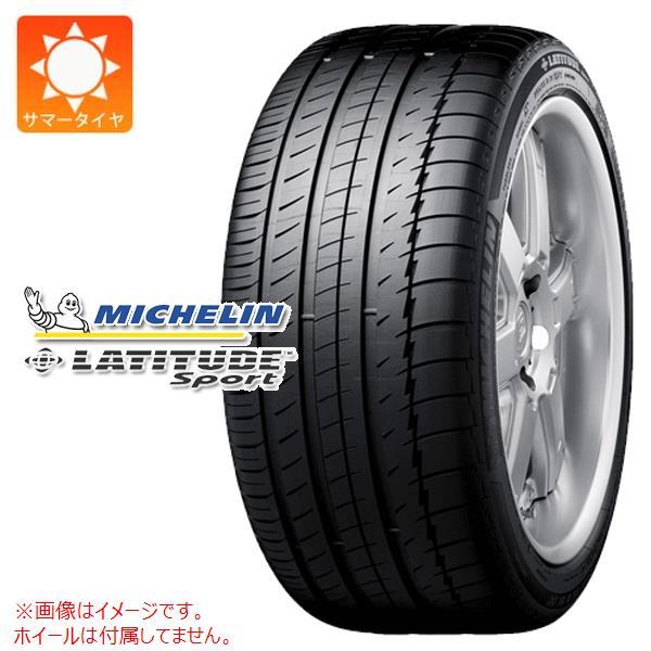 4本 ミシュラン ラティチュードスポーツ 255/55R18 109Y XL N1 ポルシェ承認 サマータイヤ MICHELIN LATITUDE SPORT 正規品