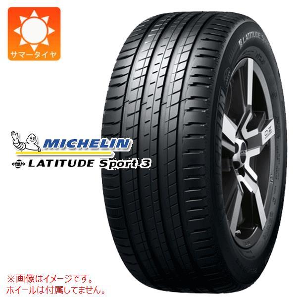 2本 ミシュラン ラティチュードスポーツ3 235/65R17 108V XL VOL ボルボ承認 サマータイヤ MICHELIN LATITUDE SPORT 3