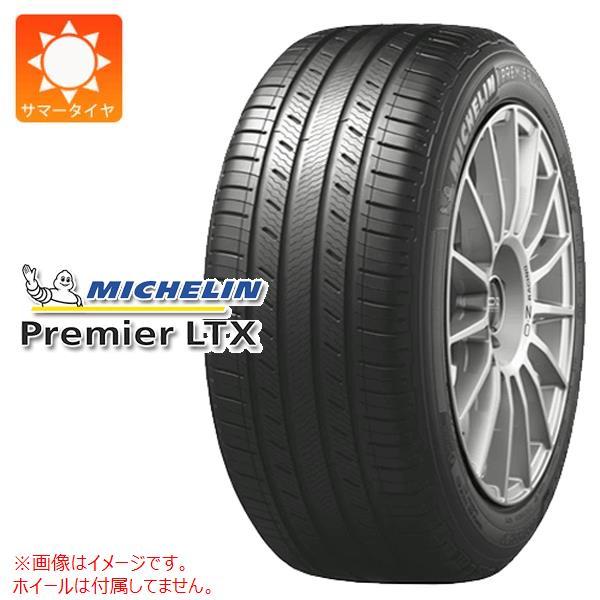 正規品 ミシュラン プレミア LTX 255/60R19 109H サマータイヤ MICHELIN PREMIER LTX