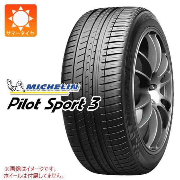 2 x 225 40 18 92Y Michelin Pilot Sport 4 Performance Road Tyre XL 2254018