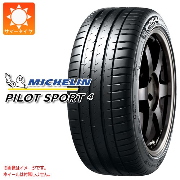 4本 ミシュラン パイロットスポーツ4 295/40R19 (108Y) XL N0 ポルシェ承認 サマータイヤ MICHELIN PILOT SPORT 4