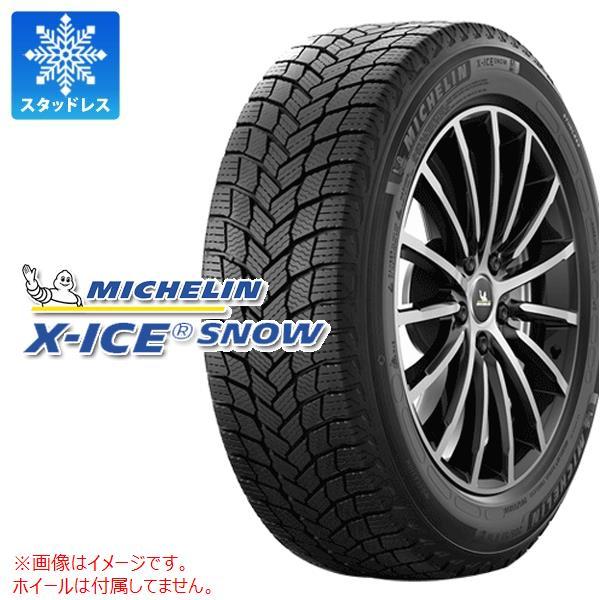 送料無料 スタッドレスタイヤ 新品4本 275 55-20 20インチ 商品番号:35476 724540 4本 MICHELIN 情熱セール 113T ミシュラン 永遠の定番モデル エックスアイススノー X-ICE 55R20 SNOW SUV