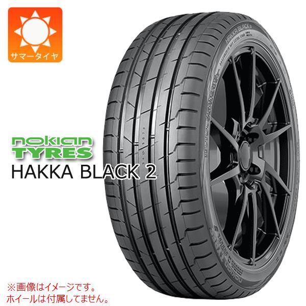 ノキアン ハッカ ブラック2 225/50R17 98Y XL サマータイヤ NOKIAN HAKKA BLACK 2