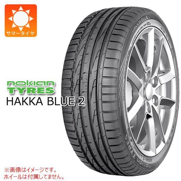 ノキアン ハッカ ブルー2 215/50R18 92V サマータイヤ NOKIAN HAKKA BLUE 2