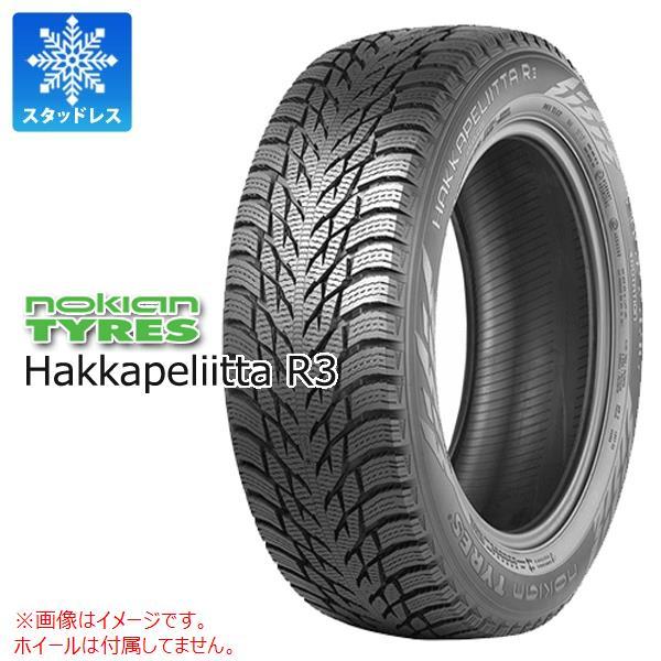 4本 ノキアン ハッカペリッタ R3 235/45R18 98T XL スタッドレスタイヤ NOKIAN Hakkapeliitta R3