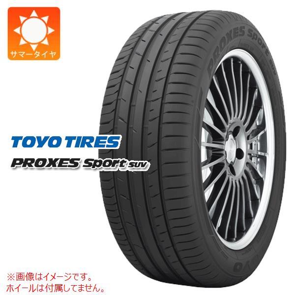 トーヨー プロクセススポーツ SUV 265/45R21 104Y サマータイヤ TOYO PROXES sport SUV