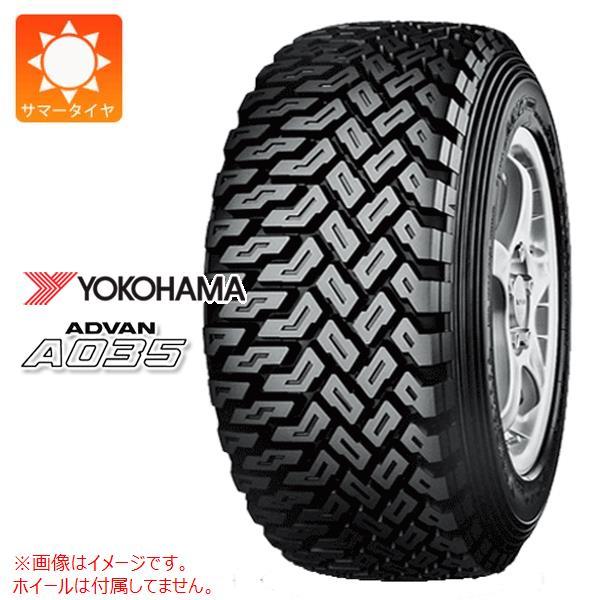 2本 ヨコハマ アドバン A035 205/65R15 94Q S サマータイヤ YOKOHAMA ADVAN A035 【スポーツ競技用】
