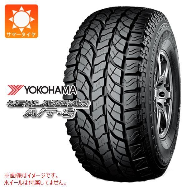 4本 ヨコハマ ジオランダー A/T-S G012 205/65R16 95H ブラックレター サマータイヤ YOKOHAMA GEOLANDAR A/T-S G012:タイヤマックス