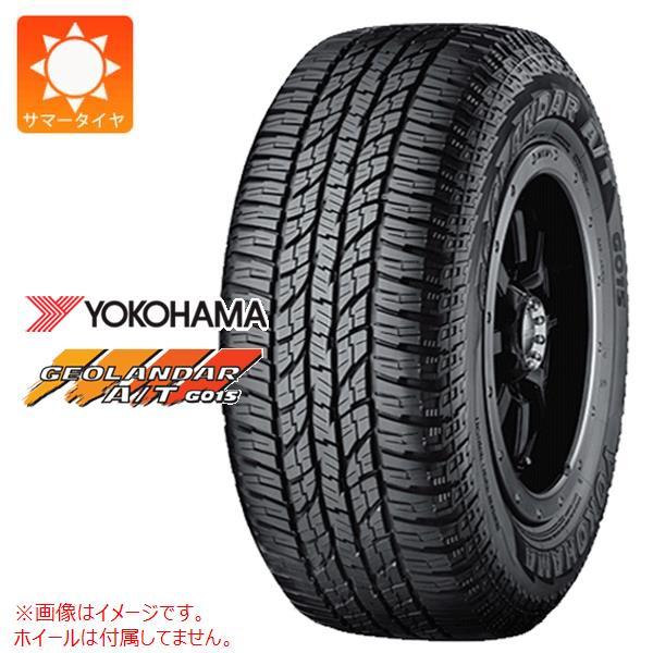 2本 ヨコハマ ジオランダー A/T G015 275/65R17 115H ブラックレター サマータイヤ YOKOHAMA GEOLANDAR A/T G015