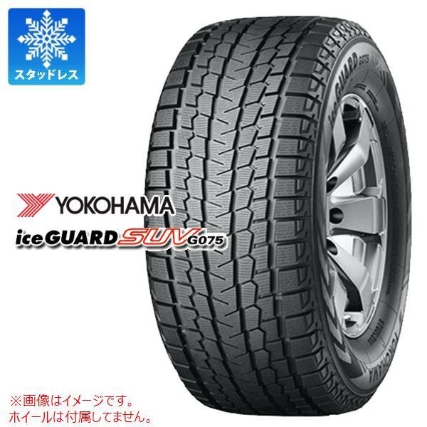 2本 ヨコハマ アイスガード SUV G075 265 55R19 109Q スタッドレスタイヤ YOKOHAMA iceGUARD SUV G075 48時間限定ポイント 税込 売れ行きがよい