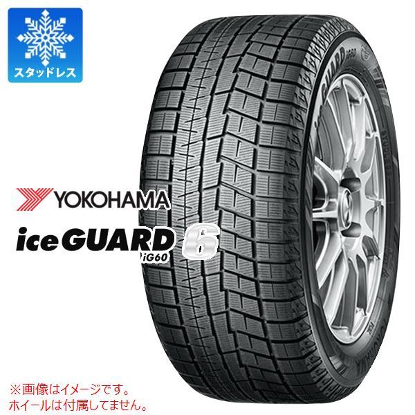 2本 ヨコハマ アイスガードシックス iG60 225/40R18 92Q XL スタッドレスタイヤ YOKOHAMA iceGUARD 6 iG60