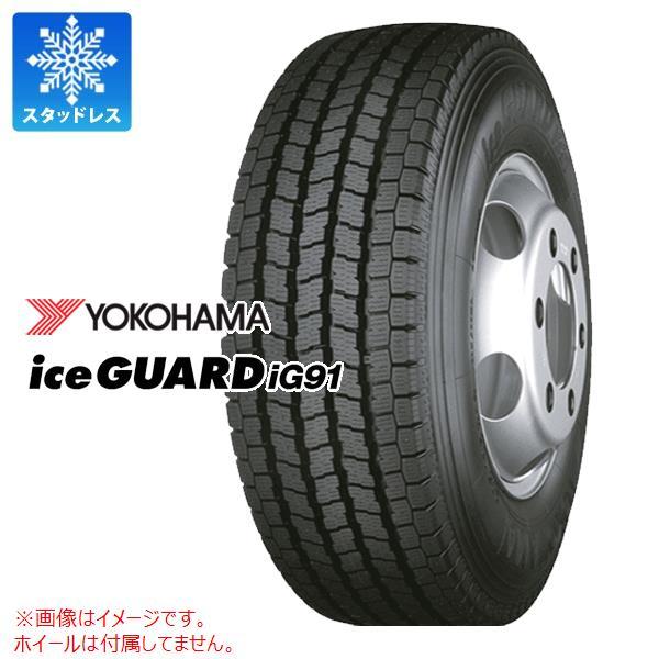 4本 ヨコハマ アイスガード iG91 6.50R16 12PR チューブタイプ スタッドレスタイヤ YOKOHAMA iceGUARD iG91 【バン/トラック用】