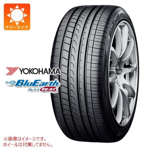 ヨコハマ ブルーアース RV-02 245/45R19 98W  サマータイヤ YOKOHAMA BluEarth RV-02