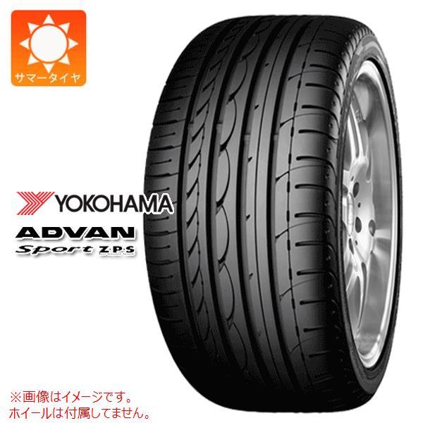 4本 ヨコハマ アドバンスポーツ Z・P・S V103S 245/50R18 100W ランフラット サマータイヤ YOKOHAMA ADVAN Sport Z・P・S V103S