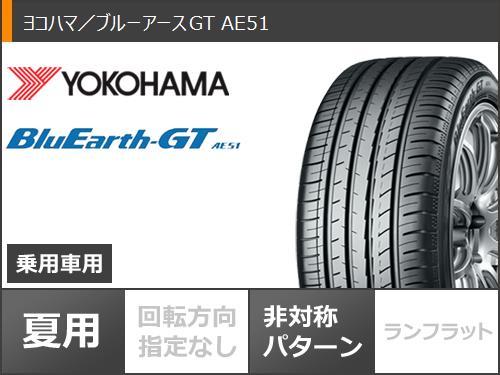 サマータイヤ235/45R1894WヨコハマブルーアースGTAE51ワークグノーシスGR2058.0-18タイヤホイール4本セット