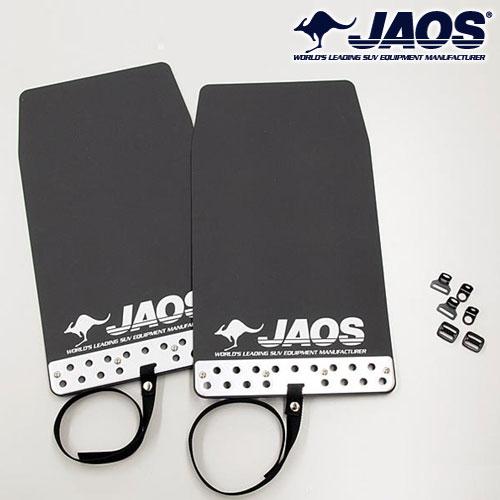 JAOS マッドガード3 フロントセット ブラック ジムニー JB23系 ジャオス