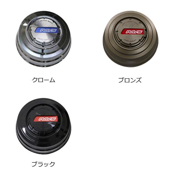 4個 (1台分) レイズ LPS オプション センターキャップ 【単品注文不可】