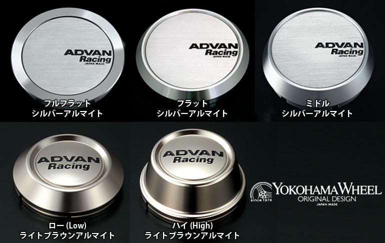 4個 (1台分) YOKOHAMA WHEEL ADVAN Racing センターキャップ