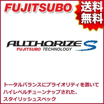 FUJITSUBO マフラー AUTHORIZE S スズキ ZC32S スイフトスポーツ 品番:350-81532 フジツボ オーソライズ S【沖縄・離島発送不可】