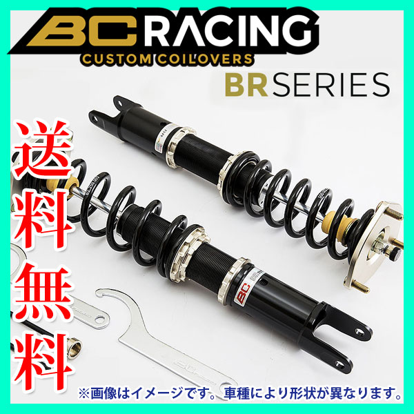 BC Racing BR Coilover Kit RS-TYPE ミツビシ ランサー CS6A 2001-2008 品番:B-03-RS BCレーシング コイルオーバーキット 車高調