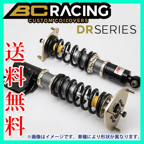【有名人芸能人】 BC Racing DR Coilover Kit Racing DS-TYPE フォード Kit ティエラ DR 1998-2005 品番:E-03-DS BCレーシング コイルオーバーキット 車高調:タイヤマックス, rayon:b5c32788 --- venets.net