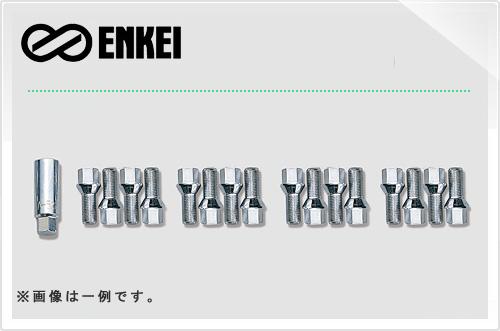 ENKEI エンケイ インポートカー用 ボルトキット 1台分 【4穴車用】 【単品注文不可】
