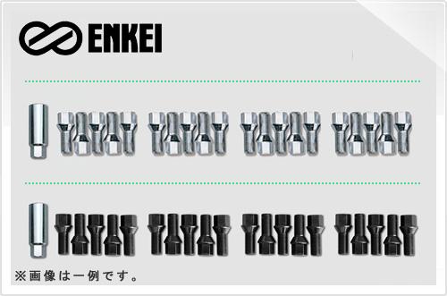 ENKEI エンケイ インポートカー用 ボルトキット 1台分 【5穴車用】ブラック