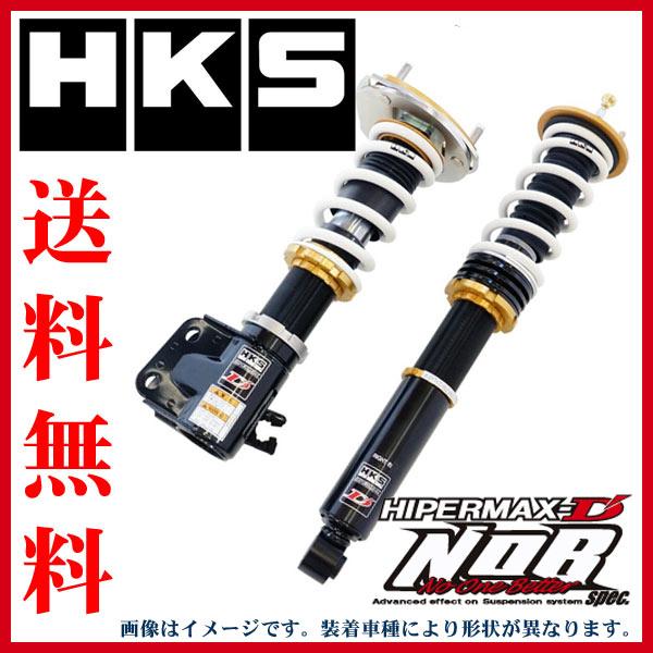 新品登場 HKS HIPERMAX D