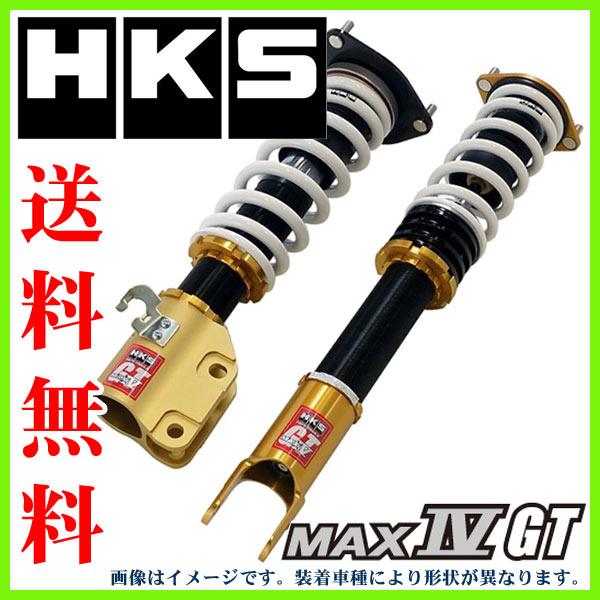 正規品! HKS HIPERMAX MAX IV GT トヨタ クラウン アスリート GRS214 2GR-FSE 12/12~ 品番:80230-AT003 ハイパーマックス 車高調, EX-SCUBA 727faf0a