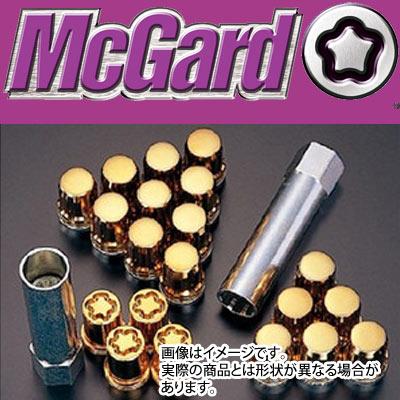 【正規品】 マックガード(McGard) MCG-65027GD スプラインドライブ インストレーションキット ゴールド M12×P1.25 21HEX テーパー 20個入 国産車用 盗難防止ロックナットセット