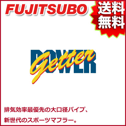 FUJITSUBOマフラーPOWERGetterトヨタQNC20bB1.32WDマイナー後品番:150-21622フジツボ