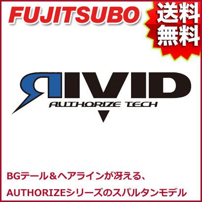 FUJITSUBO マフラー RIVID マツダ DJ5FS デミオ 1.5 DT 2WD 品番:860-41545 フジツボ リヴィッド【沖縄・離島発送不可】