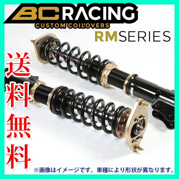 柔らかい BC Racing RM Coilover Kit Racing MA-TYPE 品番:N-31-MA マツダ デミオ BC DJ5AS 4WD 2014- 品番:N-31-MA BCレーシング コイルオーバーキット 車高調【沖縄・離島発送】, ホリガネムラ:8a00a1f7 --- 14mmk.com