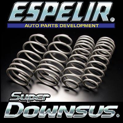 ESPELIR スーパーダウンサス VOLKSWAGEN UP! AACHY 12/10~ 品番:ESL-149 エスペリア